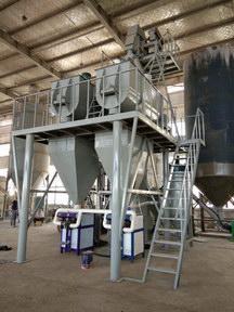 江苏苏州耐磨地坪生产设备