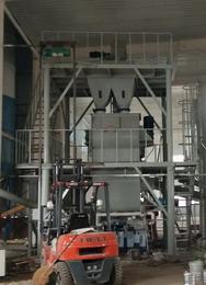 新疆乌鲁木齐砂浆添加剂生产线