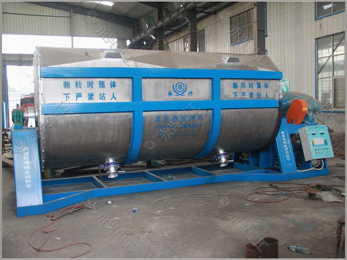 批产20吨真石漆搅拌机