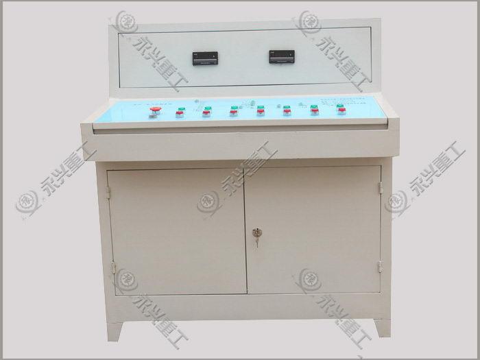 成套设备控制柜